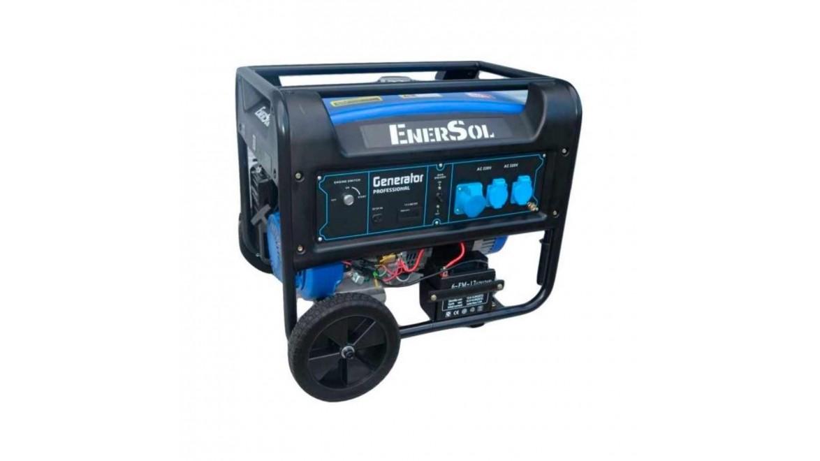 Бензиновый генератор EnerSol SG-7PЕ (В)