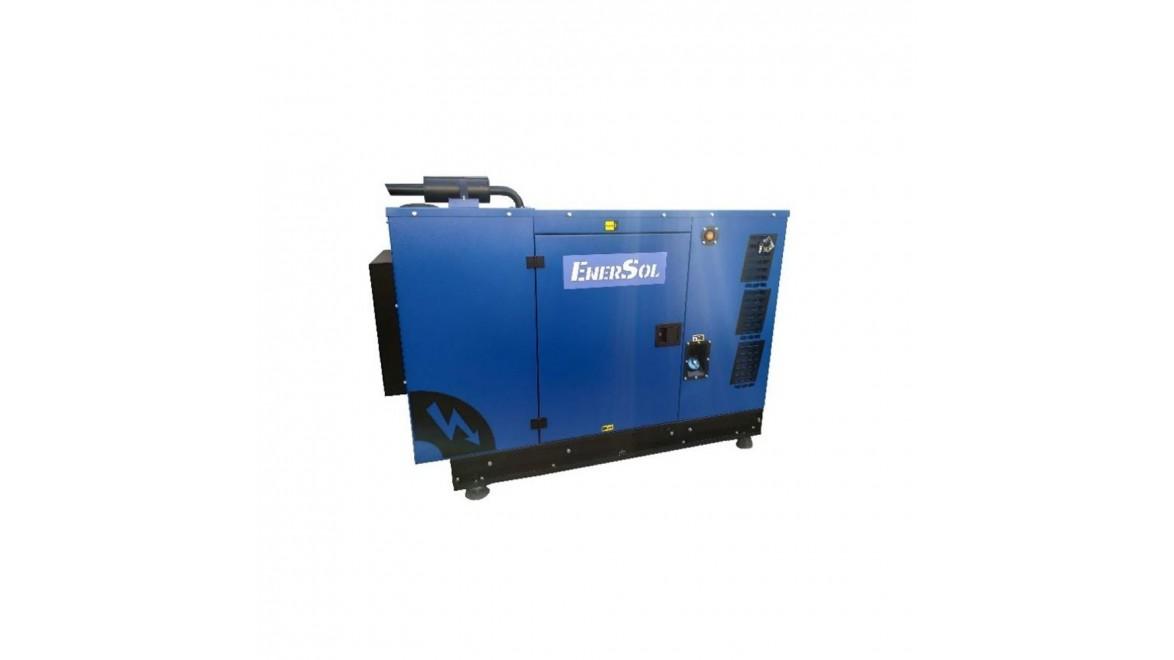Дизельный генератор EnerSol SКRS-35К