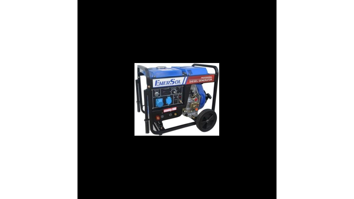 Дизельный генератор EnerSol SWD-7Е