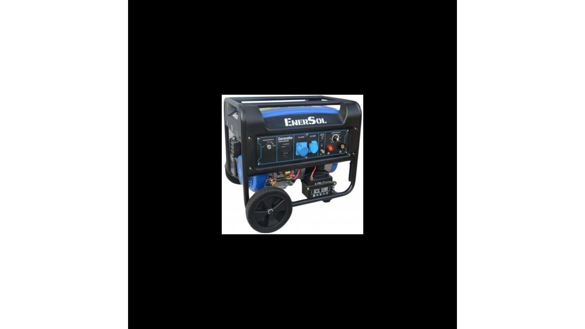 Бензиновый генератор EnerSol SWG-7Е