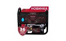 Бензиновый генератор Vitals Master KLS 7.5-3be